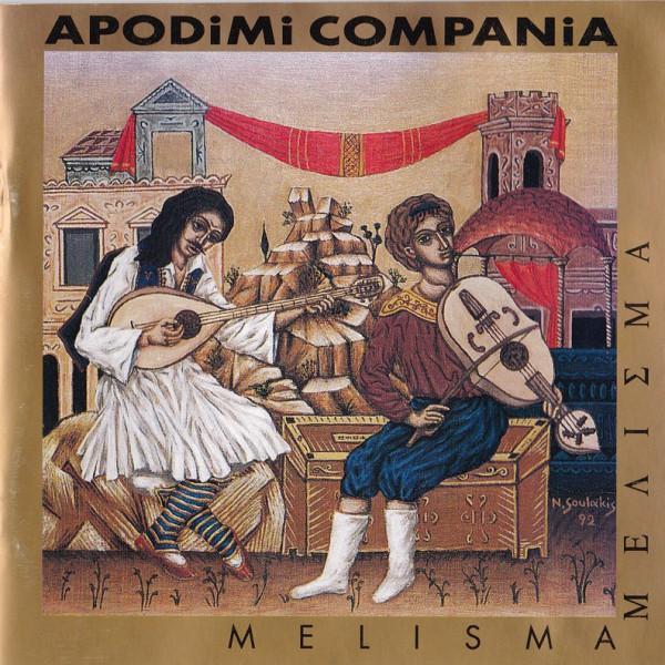apodimi-compania-melisma-800-1